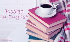 Что почитать на английском: подборка книг на английском языке по уровням