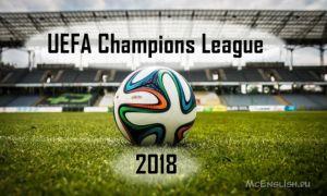 UEFA Champions League Final 2018