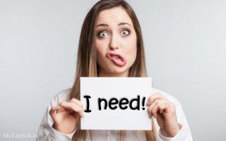 Модальный глагол need в английском языке: формы глагола, предложения с need