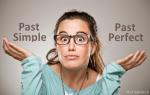 Past Simple и Past Perfect Simple разница, правила употребления