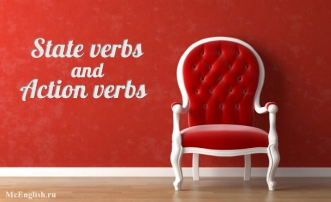 state verbs and action verbs