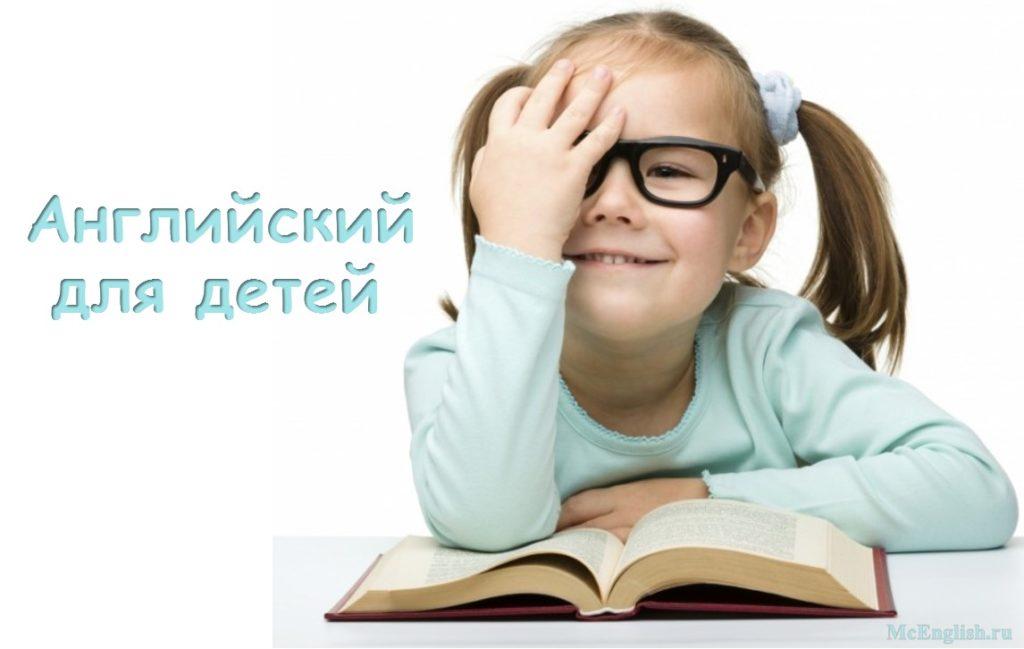 Учебник Методика Обучения Английскому Языку