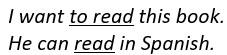 инфинитив глагола читать