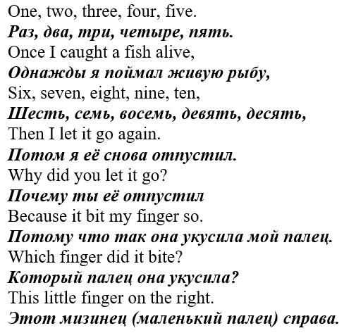 английские цифры от 1 до 10