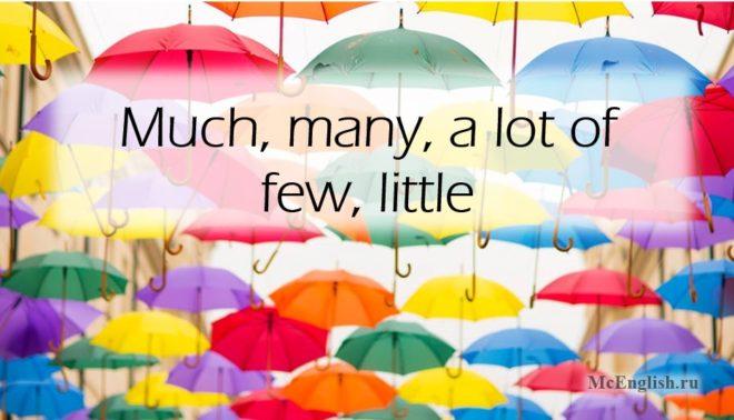 Much many
