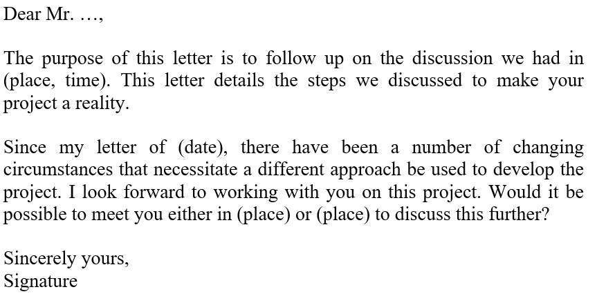 образец письма обращения с просьбой
