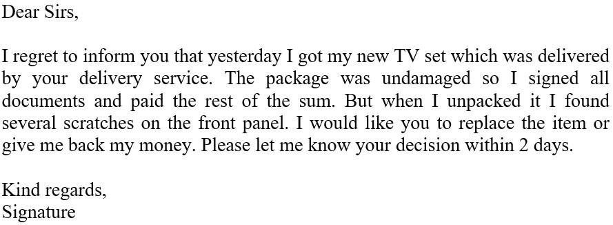 письмо рекламация образец