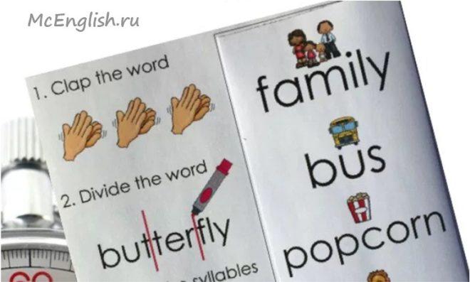 чтение на английском для детей